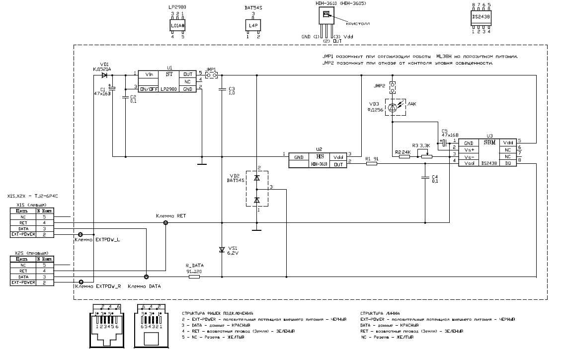 Схема устройства контроля температуры и относительной влажности воздуха и освещенности на основе...